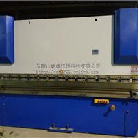 供应100T/3200数显折弯机 3米2门框折弯机