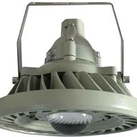 供应BAX1501D防爆LED灯 厂家直销