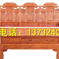 供应北京誉典福红木家具店非花大富豪沙发