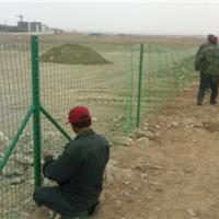 荷兰网,侵塑电焊网,草原围栏网