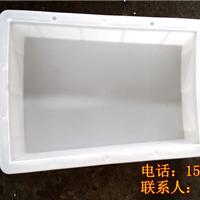 供应保定塑料护坡模具