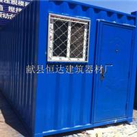 安徽集装箱养护室,流动实验室,标准养护室