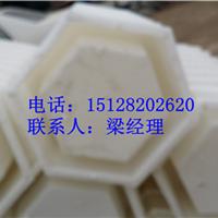 供应连锁护坡塑料模具厂家