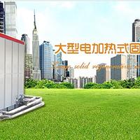 烟台卓越新能源科技股份有限公司