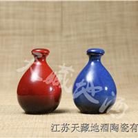 供应藏久牌1斤上釉陶瓷酒瓶