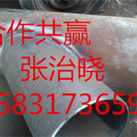 焊接三通厂家