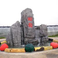佳木斯黑河鹤岗绥化假山瀑布雕塑