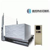 供应电脑泡沫切割机 多功能数控泡沫切割机