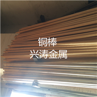 供应C3604环保铜管 日标铜管