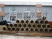 供应钢套钢蒸汽直埋管