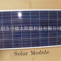 供应太阳能滴胶板,太阳能电池板批发厂家