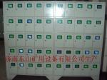 济南东山矿用设备有限公司