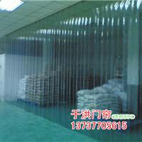 南宁pvc空调软门帘|车间隔断帘|品牌供应