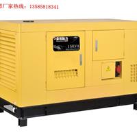 供应雷恩12KW柴油发电机LE-15KVA
