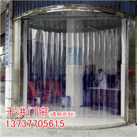 桂林商场挡风帘/防弧光门帘/防静电门帘简介