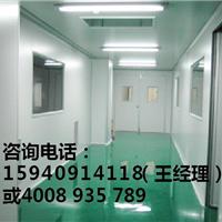 锦州无尘车间安装 净化车间装修 免费设计