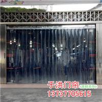 厂家直销桂林优质防紫外线门帘/防尘软门帘