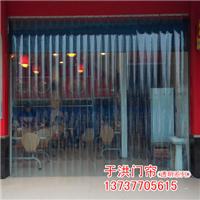 供应宜州饭店门口挡风门帘/纺织厂软门帘