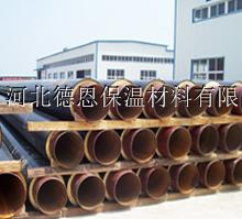 供应预制直埋式保温管