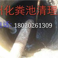 供应苏州清理化粪池公司(服务好,费用低)