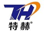 上海特赫工程机械有限公司