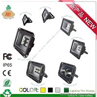 供应海贝光电10-200WLED投光灯,泛光灯