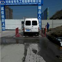 质优价廉工地渣土车专用冲洗设备1件起送