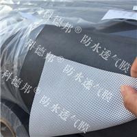 0.49mm屋面防水透气膜 透汽防水垫层