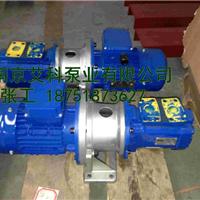 ACE 025 L3 NVBP 维修包 G950