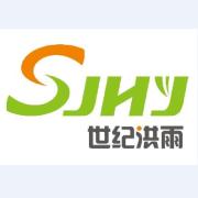 北京跨世纪洪雨防水工程有限责任公司