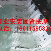 按摩床,水疗设备,泳池设备,按摩池安装