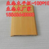 六安生态木墙板 300包覆墙板价格