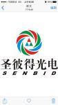 深圳市圣彼得光电有限公司
