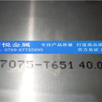��Ӧ7075���� 7075-T745��������