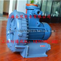 厂家供应1.5kw的防爆高压鼓风机/漩涡气泵