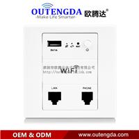 供应86型wifi面板插座路由器入墙AP