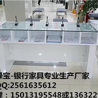 供应光大银行家具XI-04双面填单台1