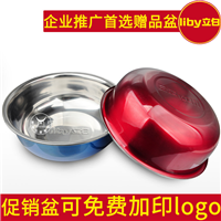 供应洗涤日化行业促销礼品赠品彩色调料缸