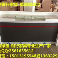 供应供应中国工商银行家具XI-05单面填单台