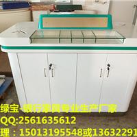 供应农业银行家具XI-02填单台2
