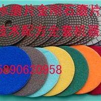 供应金刚石软磨片配方 树脂软磨片技术