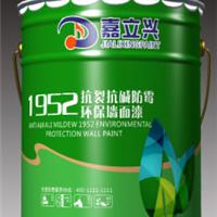供应油漆涂料十大品牌嘉立兴环保墙面漆