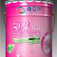 供应涂料十大品牌净味360环保墙面漆