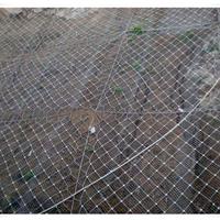 窗帘式防护网@被动边坡防护网