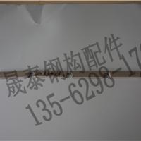 65-420铝镁锰板堵头