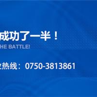 广东嘉立兴外墙乳胶漆十大涂料品牌厂家直销