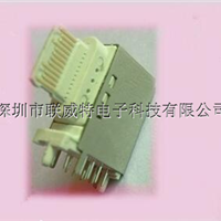 USB3.1Type C母座(C TYPE侧插立式母座)