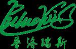 东莞市普洛瑞斯木业有限公司