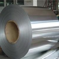 供应内蒙古符合国标保温铝卷价格低