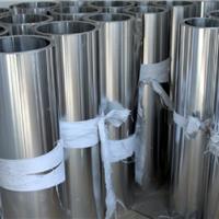 供应1060防腐保温铝皮,厂家现货直销。